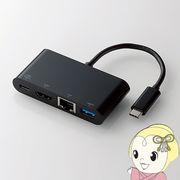 DST-C02BK エレコム USB Type-C接続ドッキングステーション(PD対応)