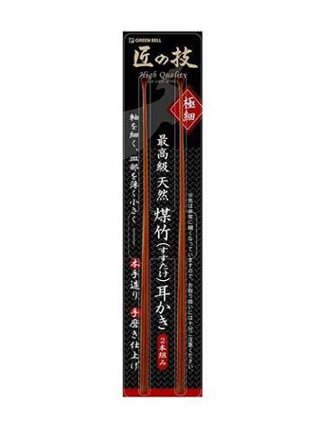 匠の技 最高級 煤竹耳かき 2本組 G-2153
