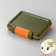 CMC-SDCHD01GN エレコム SD/microSDカードケース(耐衝撃) カーキー