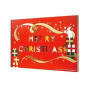 世界最小級の大人プレゼント☆nanoblockクリスマスカード【クリスマスうさぎGift】