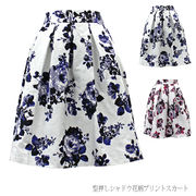 【初回送料無料!】型押しシャドウ花柄プリントスカート