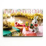 【予約販売】世界最小級のクリスマスプレゼント☆nanoblockクリスマスカード【クリスマスうさぎA】
