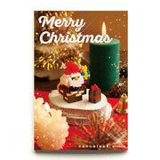 世界最小級のクリスマスプレゼント☆nanoblockクリスマスカード【サンタとえんとつA】