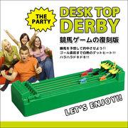【アントレックス】競馬ゲームの復刻版!パーティーが盛り上がること間違いなし!【デスクトップダービー】