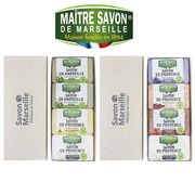 Maitre Savon de Marseille マルセイユ石鹸 ギフトセット Gift set 4P(4個入り)
