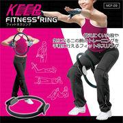 鍛えにくい内股や二の腕のトレーニングに!フィットネスリング