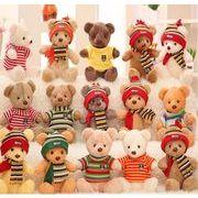 プレゼント子供おもちゃ 可愛い ぬいぐるみ 安全性・本物のような質感・感触にこだわった人形 30CM