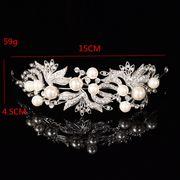 可愛い真珠パール付きヘアアクセサリー - ヘッドドレス 髪飾り   全1色