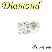 5-1407-02022 KDI  ◆  Pt900 プラチナ ダイヤモンド  片耳 ピアス
