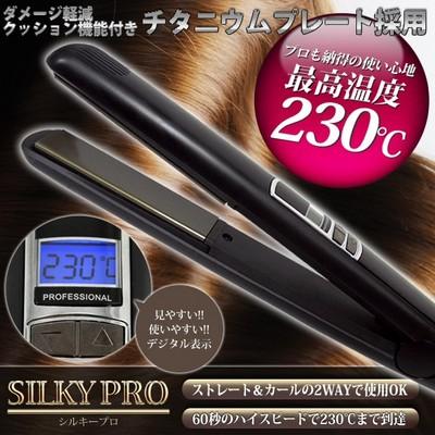 ヘアアイロン/SILKY PRO