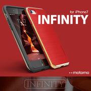 iPhone 8 / 7 スマホケース INFINITY Case スマホカバー フィット 軽量 スタイリッシュ ヘアライン加工