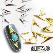 【エスニック・ネイティヴアートに】V型 矢型 メタルスタッズ 20個入り メタルパーツ
