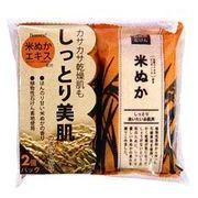 自然石けん【米ぬか】しっとり洗いたいお肌用