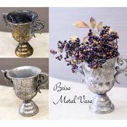 ブリーゼメタル ベース(128)【Brise Metal Vase】