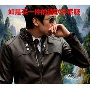 メンズ★【Direct】メンズPUレザー秋冬ジャケット/ジャンパー/ブルゾンメンズPUレ_e39693140802
