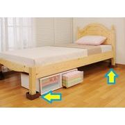 【ベッド下の収納力をアップ!】 ベッドの高さをあげる足(ブラウン)