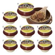 (低額ノベルティグッズ)(低額食品(1000円以下))全国陶器本釜めし 箱入