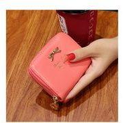 【人気売れ筋商品 9色】レディース  可愛い   カード や小銭入れ  財布 財布 wallet  ウォレット