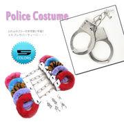 【即日出荷】4395ファー付き カラー 手錠 拘束  ポリス コスプレ衣装7069