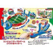 エンジョイ!テーブルゲーム(バスケ&サッカー)