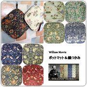 ◆英アソート対象商品◆【英国雑貨】ポットマット & 鍋つかみ ウィリアム・モリス