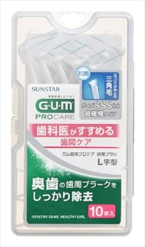 ガム・歯間ブラシAC L字型10P サイズSSS(1) 【 サンスター 】 【 フロス・歯間ブラシ 】