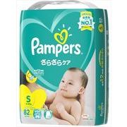 パンパース さらさらケア(テープ) スーパ-ジャンボ Sサイズ 【 P&G 】 【 オムツ 】