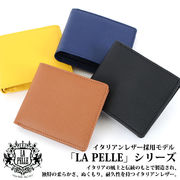 本革 イタリアンレザー LA PELLE 二つ折り財布 レディース メンズ LP-1003