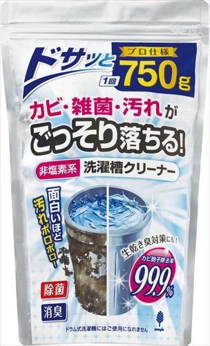 非塩素系 洗濯槽クリーナー 【 小久保工業所 】 【 洗濯槽クリーナー 】