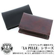 本革 イタリアンレザー LA PELLE カード入れパスケース メンズ LP-3006