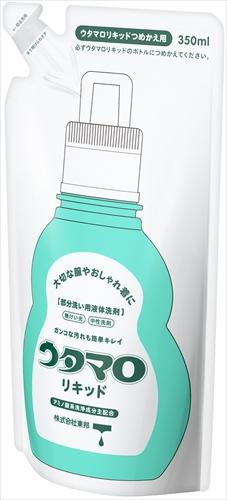 ウタマロリキッド詰替 350ml 【 東邦 】 【 衣料用洗剤 】