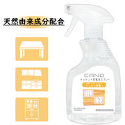 """エレコム キッチン・家電クリーナー""""CAND""""/食卓・キッチン用/スプレー HA-CKDK"""