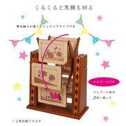 【 (日本製)木製オルゴール付回転式フォトフレーム ♪星に願いを 】 【 ベビーシリーズ 】
