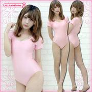 ■送料無料■ ショートスリーブスリーブレオタード単品 色:ピンク サイズ:M/BIG
