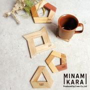 【KITCHEN】【MINAMIKARA】KUMIKI POT MAT  D(2種類)
