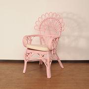 【ラタン家具】 ピーコックチェア ピンク (天然ラタン使用)(直送可能)