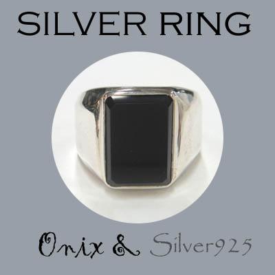 リング-10 / 1-1050-5 ◆ Silver925 シルバー リング  オニキス