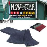 NEWYORK HAT #4638 CHUNKY SCARF 14123