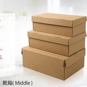 Middle 紙製 無地シューズボックス(30×18×10)簡単組み立て 片開きフタ付き N式 クラフトカラー(サイズ中)