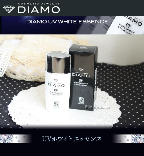 ディアモ UVホワイトエッセンス 40ml SPF50 PA+++