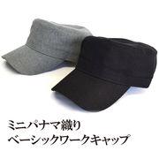 【2018SS新作】ミニパナマ織り ワークキャップ