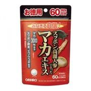 オリヒロ スッポン高麗人参の入ったマカエキス徳用 360粒