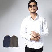 【2017AW新作】 メンズ 襟ワイヤー しわ加工 シャツ