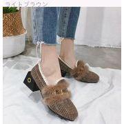 女性 冬 ピーズ靴 裏起毛 韓国風 ふわふわ 女靴 新しいデザイン 手厚い 太いヒール