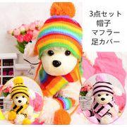 ペット用品 犬用 帽子+マフラー+足カバー 3色 0.5-6KGのペット ペットグッズ