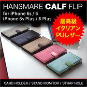 iPhone 6s ケース iPhone 6 6s Plus 6 Plus CALF FLIP CASE 手帳型 カバー カード入れ 横開き