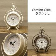 【上代変更/値下げ】ステーションクロック ★ボスサイドクラウン(L)♪【置時計/両面時計】