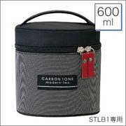 STLB1専用ランチバック POS:395697STLB1