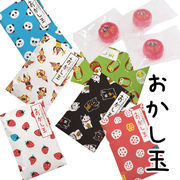 【/和/おしゃれ/雑貨】おかし玉/キャンディー/飴/かわいい/贈り物/プチギフト/和風/日本/お土産