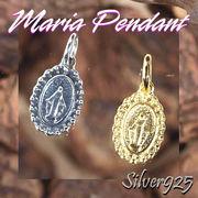 マリアペンダント-2 / 4019-4020--1809 ◆ Silver925 シルバー ペンダント チャーム マリア